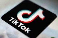 В Італії через смерть дитини частково заблокували соціальну мережу TikTok