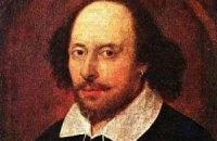 Уильям Шекспир был наркоманом, - исследование