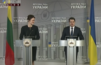 Четверта конференція з питань реформ в Україні відбудеться 7-8 липня в Вільнюсі