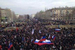У Донецьку мітингують за єдність України