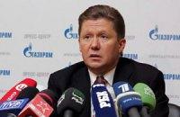 Міллер: РФ недоотримала понад $ 11 млрд через знижки на газ для України