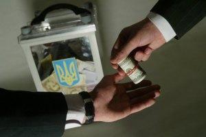 Кабмин предлагает наказывать избирателей за продажу голосов