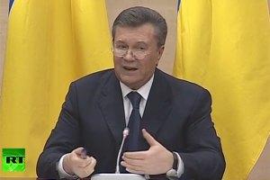 Януковича на Великдень повернуть у Донецьк, - російські ЗМІ
