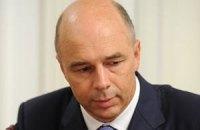 Доходи бюджету Росії від початку року знизилися на 12%