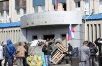 Загарбники будівлі СБУ в Луганську відпустили 56 заручників