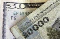 Білорусь ввела 30%-ий збір на купівлю валюти