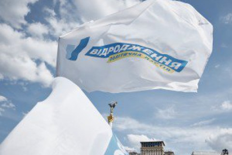 Нардепы вручили председателю ВРУ подписи в поддержку законопроекта для чернобыльцев