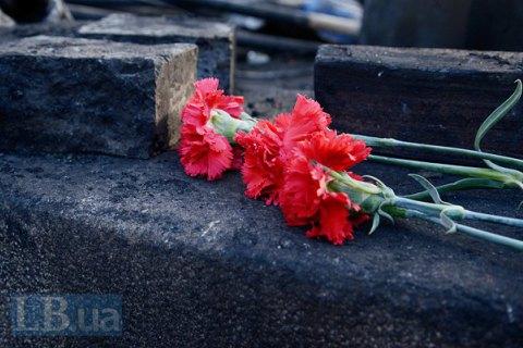 В Донецкой области найдены мертвыми двое военных