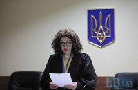 """Высший совет правосудия не уволил судью, арестовавшую избитого """"Беркутом"""" фотографа Нужненко"""