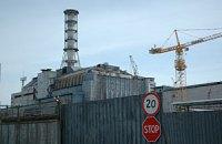 ЕБРР готов выделить €120 млн на саркофаг для ЧАЭС