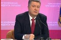 Порошенко відкинув претензії щодо земділянки в центрі Києва