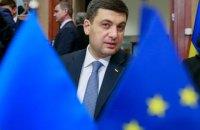 На піар Гройсмана уряд витратить понад 13 млн гривень