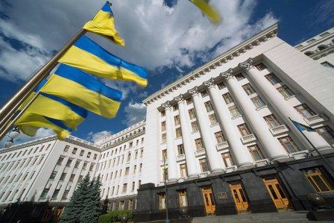Офіс президента анонсував перше засідання Конгресу місцевих та регіональних влад (оновлено)