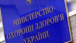 Минздрав открестился от осмотра Тимошенко