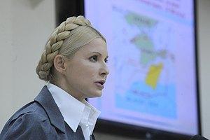 Поляки предложили Януковичу отпустить Тимошенко лечиться, а потом снова посадить в тюрьму