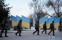Радмін Криму висунув ультиматум військовій частині в Євпаторії