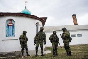 Московський патріархат у Криму вже описує майно Київського патріархату