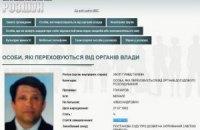 У Росії затримано українського екс-депутата-втікача
