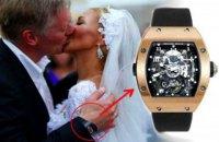 Прес-секретар Путіна засвітив годинник за $600 тис.