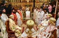 Александрийская православная церковь де-факто признала ПЦУ