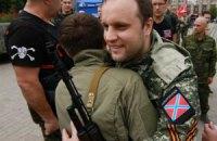 Бойовики затримали Губарєва за стрілянину по своїх