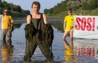 В Днепропетровске главную реку страны превратили в болото
