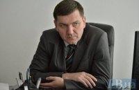 Матиос: начальник департамента спецрасследований Горбатюк получил выговор