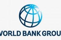 Минрегион и Всемирный банк согласовали потенциальные направления привлечения кредитных средств