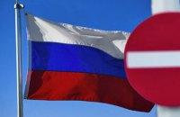 Євросоюз продовжив персональні санкції проти РФ на півроку