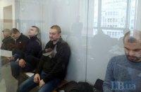 Суди щодо Майдану: ексберкутівців повторно не випустили з-під варти