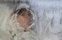 За сутки от морозов умер еще 21 украинец