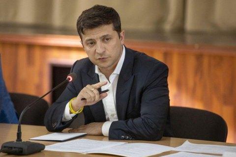 """Зеленський про відмову скликати позачергове засідання Ради: """"Ганьба, панове!"""""""