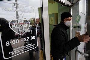 В Киеве объявили эпидемию гриппа
