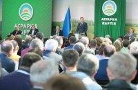 Евродепутат открыл Национальный форум депутатов местных советов