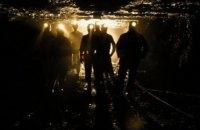 """На шахті """"Лисичанськвугілля"""", де 10 добу страйкують гірники, стався обвал"""