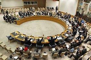 Радбез ООН обговорить гуманітарну кризу в Сирії
