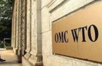ВТО обязала Украину отменить надбавки на импорт