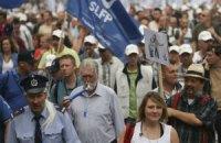 Бельгийская полиция объявила забастовку