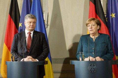 Порошенко, Меркель і Макрон зустрінуться в травні в Німеччині