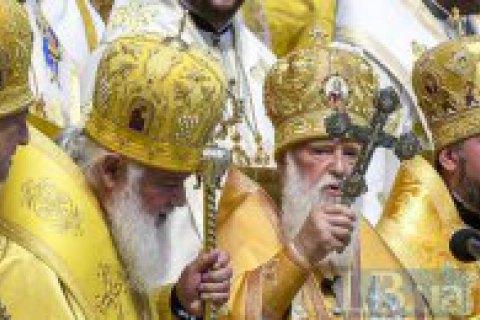 Вселенський патріарх визнав канонічний статус Філарета і Макарія