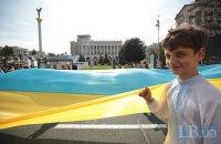 В Киеве состоялся марш с гигантским флагом Украины