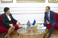 МЗС прийняло копії вірчих грамот від пані посла Азербайджану в Україні