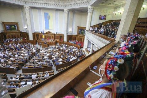 Рада отменила справки о судимости для кандидатов в депутаты