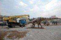 В Харькове больше нет  динозавров