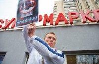 Украина подготовила ответные меры против российских товаров