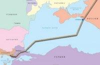 """Россия ратифицировала соглашение о """"Турецком потоке"""""""