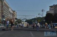 В Киеве перекроют движение по Крещатику 28-30 июня и 1 июля