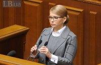 Тимошенко связывает ситуацию вокруг КСУ с представлением о продаже земли