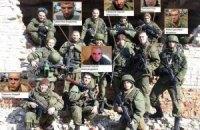 На задержанных российских военных завели уголовные дела