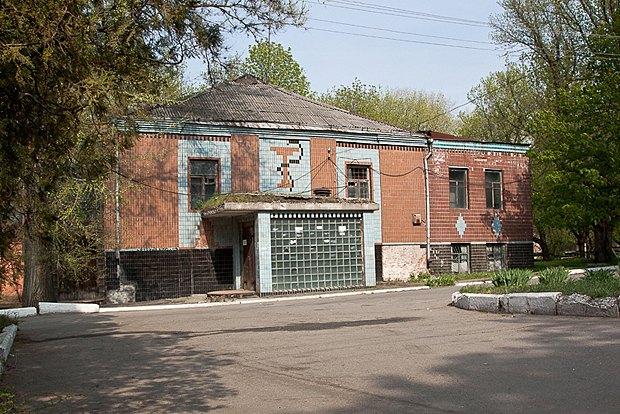 Психиатрическая больница г.Днепропетровска
